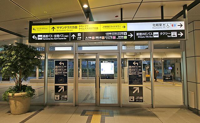 駅 水道橋 ここ から 東京ドームへのアクセス方法!行きたいゲート別に最寄駅と最短ルートを解説|じゃらんニュース
