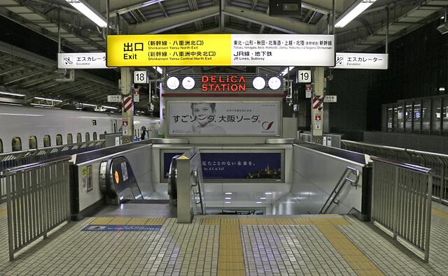 丸ノ内 東京 線 駅
