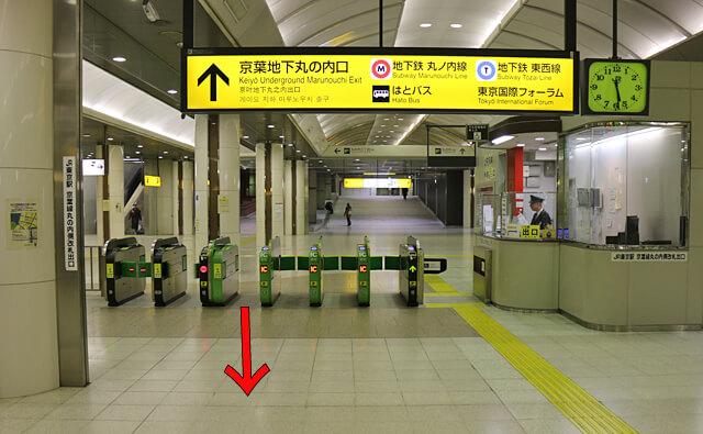 線 丸ノ内 東京 駅
