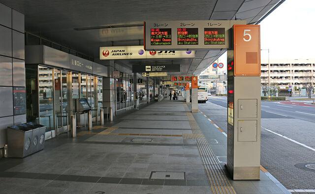 羽田 空港 リムジン バス チケット 売り場
